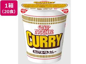 日清食品/カップヌードル カレー 20食入