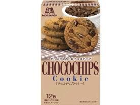 森永製菓/チョコチップクッキー 2枚×6袋入