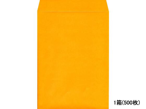 角2カラークラフト封筒 オレンジ 500枚/K2S-424