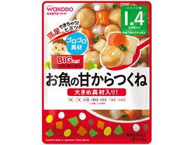 和光堂/BIGサイズグーグーキッチン お魚の甘からつくね100g
