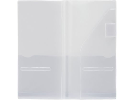 プラス/カ・クリエA4×1/3サイズ専用カバー 1冊用 透明
