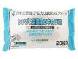 服部製紙/レンジ&冷蔵庫用クリーナー 20枚/ALP-1
