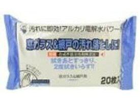 服部製紙/窓ガラス&網戸用クリーナー 20枚/ALP-5