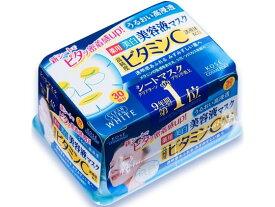 コーセーコスメポート/クリアターン エッセンスマスク(ビタミンC)30回分