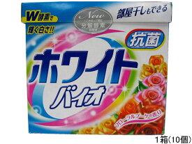 日本合成洗剤/ホワイトバイオプラス抗菌 0.8kg×10個