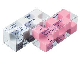 コクヨ/カドケシプチ 白/ピンク 2個入/ケシ-U750-2