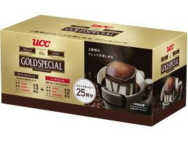 UCC/ゴールドスペシャル ドリップコーヒー アソートパック 25P