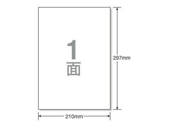 エーワン/レーザー用ラベル[光沢紙]A4 ノーカット 100枚/28784
