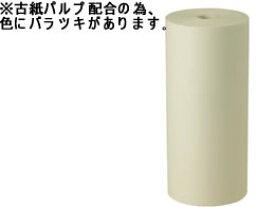 ボーカスペーパー ミシン目入り緩衝材 538mm×350m【ココデカウ】