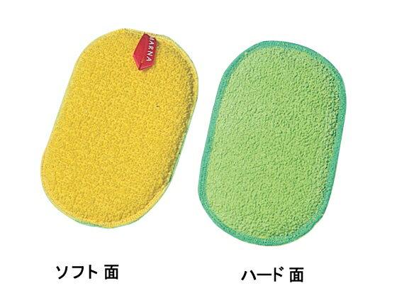 マーナ/ニュースリム食器洗いスポンジ/K005