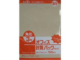 ツバメ工業/テープ付クラフト封筒 角3 85g/m2 500枚/K85-K3T