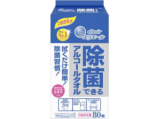 大王製紙/エリエール除菌できるアルコールタオル詰替 80枚【ココデカウ】