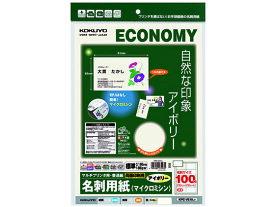 コクヨ/名刺用紙 両面印刷10面アイボリー10枚/KPC-VE10LY