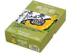 マルマン/ポストカード 画仙紙(越前)100枚/S148C