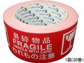 リンレイ/テープわれもの注意50mm×30m30巻/285-3ヶ国語表示