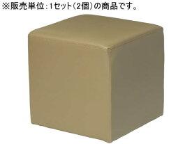イノウエ/スツール 2個入 ベージュ/QIC-400 BE