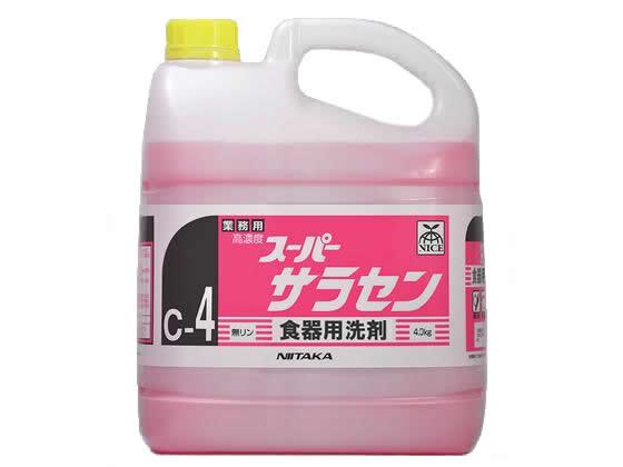 ニイタカ/スーパーサラセンC-4 4kg【ココデカウ】