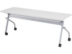 イノウエ/KSPスタックテーブル/幅1800×奥行600×高さ700/ネオホワイト