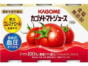 カゴメ/トマトジュース食塩無添加 190g×6缶パック