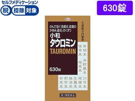 【第2類医薬品】薬)興和/小粒タウロミン 630錠