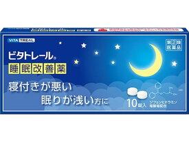 【第(2)類医薬品】薬)大昭製薬/ビタトレール 睡眠改善薬 10錠【ココデカウ】
