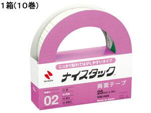 ニチバン/両面テープしっかり貼れてはがしやすい25mm10巻