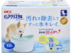 ジェックス/ピュアクリスタル ブルーム 1.8L 犬用