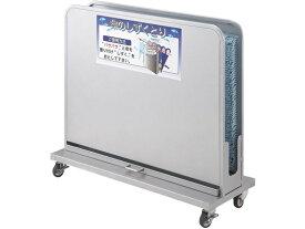 山崎産業/傘滴とりHD/YA-88L-ID