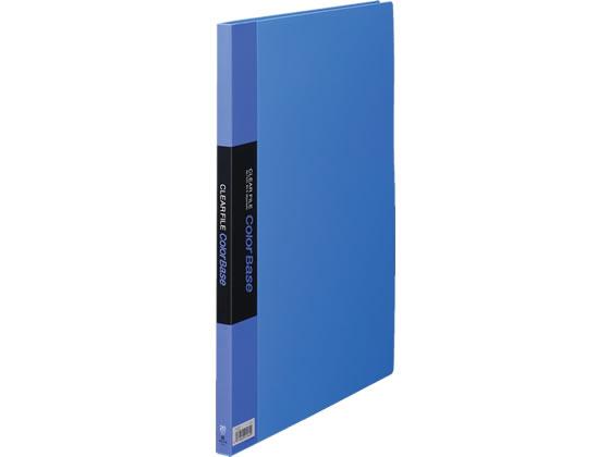 キングジム/クリアーファイル カラーベース B4タテ 20ポケット 青