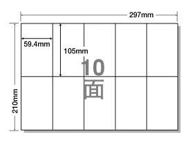 NANA/ラベルシール ナナコピー A4 10面 500枚/C10M