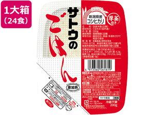 サトウ食品/サトウのごはん コシヒカリ 200g 6食×4箱