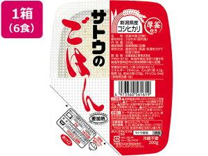 サトウ食品/サトウのごはん コシヒカリ 200g 6食