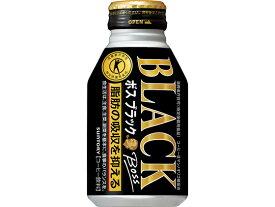 サントリー/ボス ブラック(特定保健用食品) 280ml