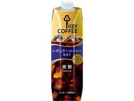 キーコーヒー/リキッドコーヒー 天然水 微糖 1L