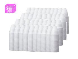 サンナップ/インサートカップ 50個×40袋/IC-2000