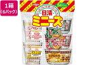 日清食品/ミニーズ 5食×6パック