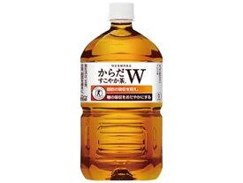 コカ・コーラ/からだすこやか茶W 1050ml【ココデカウ】