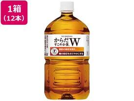 コカ・コーラ/からだすこやか茶W 1050ml×12本