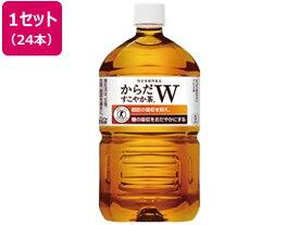 コカ・コーラ/からだすこやか茶W 1050ml×12本×2箱