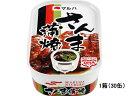 マルハ/さんま蒲焼 100g×30缶