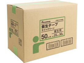 Forestway/養生テープ ライトグリーン 50mm×25m 30巻