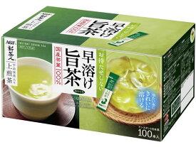 AGF/新茶人 早溶け旨茶 宇治抹茶入り上煎茶スティック100本