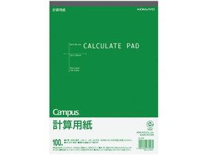 コクヨ/計算用紙 B5 [100枚]/メ-12N