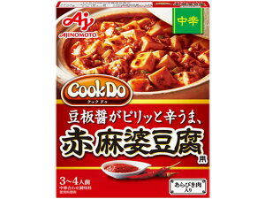 味の素/クックドゥ あらびき肉入り 赤麻婆豆腐用 中辛140g