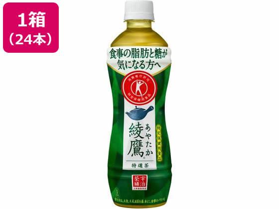 コカ・コーラ/綾鷹 特選茶 500mlPET×24本【ココデカウ】