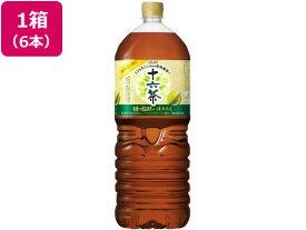 アサヒ飲料/からだ十六茶 2L×6本