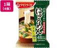 アマノフーズ/にゅうめん すまし柚子 4食