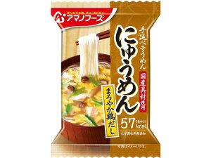 アマノフーズ/にゅうめん まろやか鶏だし 1食【ココデカウ】