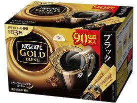 ネスレ日本/ネスカフェ ゴールドブレンド スティック 90p/12377174