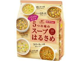ダイショー/バラエティ広がる5つの味のスープはるさめ 10食